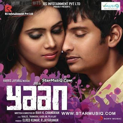 Yaan (film) Yaan 2014 Tamil Movie High Quality mp3 Songs Listen and Download