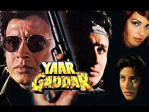 Yaar Gaddar Yaar Gaddar 1994 Full Moive Watch Online