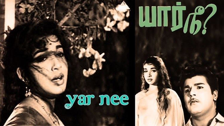 Yaar Nee? Yaar Nee Mp3 Songs Download Yaar Nee Tamil Mp3 Songs Yaar Nee