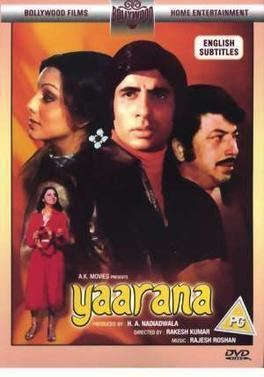 Yaarana (1981 film) httpsuploadwikimediaorgwikipediaen00fYaa