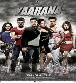 Yaarana (2015 film) movie poster