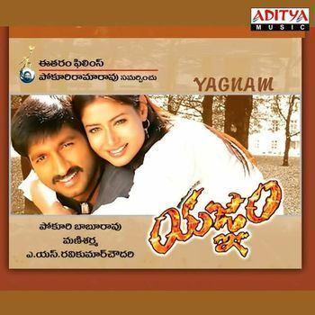 Yagnam (2004 film) Yagnam 2004 Mani Sharma Listen to Yagnam songsmusic online