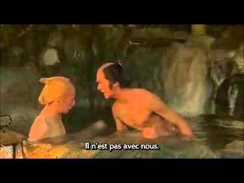 Yaji and Kita: The Midnight Pilgrims Yaji and Kita The Midnight Pilgrims trailer 6 YouTube