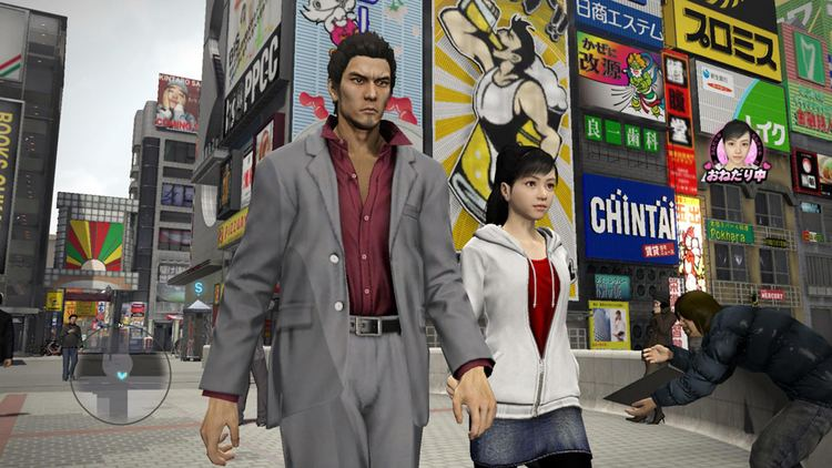 Yakuza (series) What Does Segas Yakuza 5 Announcement Mean for the Future of the