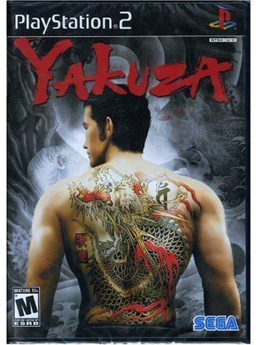 Yakuza (video game) - Alchetron, The Free Social Encyclopedia