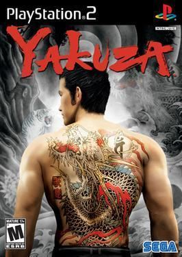 Yakuza (video game) Yakuza video game Wikipedia
