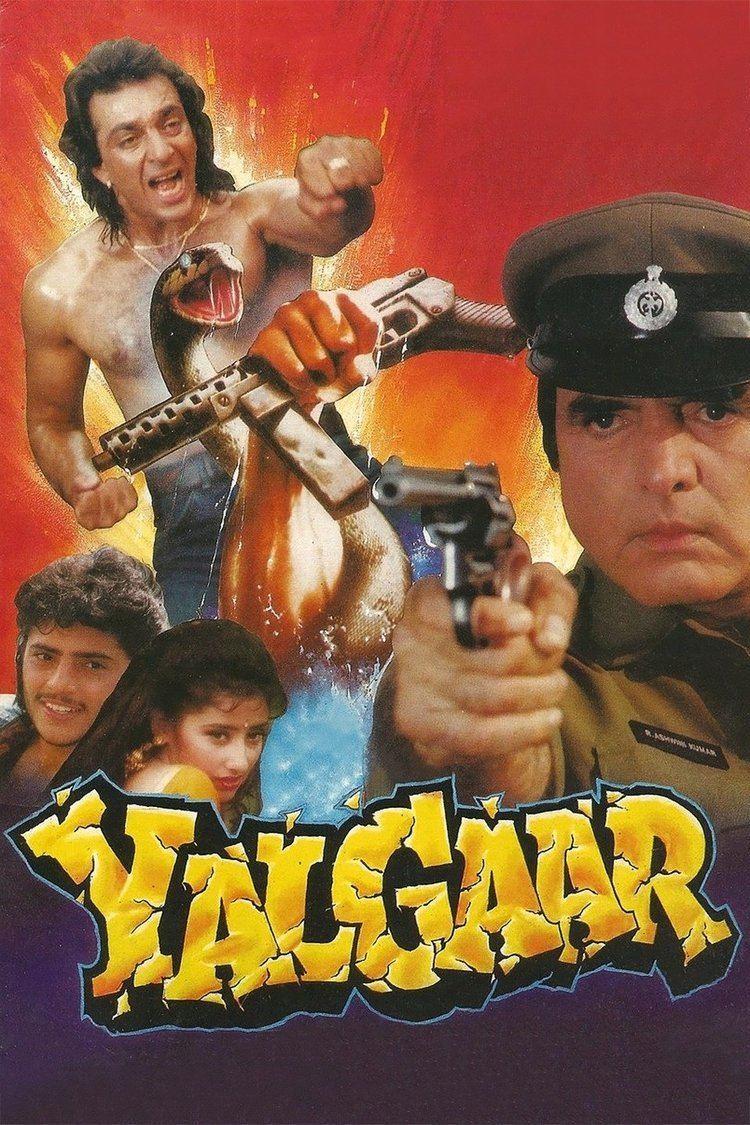 Yalgaar (1992 film) wwwgstaticcomtvthumbmovieposters130371p1303