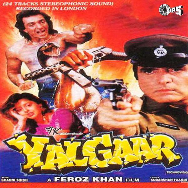 Yalgaar (1992 film) Yalgaar 1992 Mp3 Songs Bollywood Music