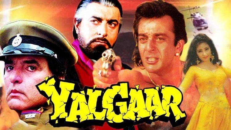 Yalgaar (1992 film) Yalgaar 1992 Full Hindi Movie Feroz Khan Sanjay Dutt Kabir