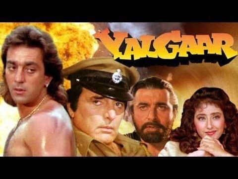 Yalgaar (1992 film) Watch Superhit Action Movie Yalgaar 1992 Starring Feroz Khan