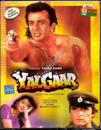Yalgaar (1992 film) Yalgaar 1992 Hindi 500MB HDRip 480p Downloadhub