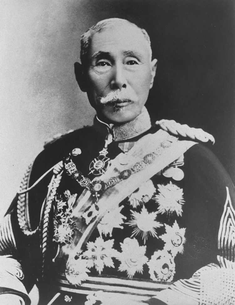 Yamagata Aritomo Yamagata Aritomo Wikipedia