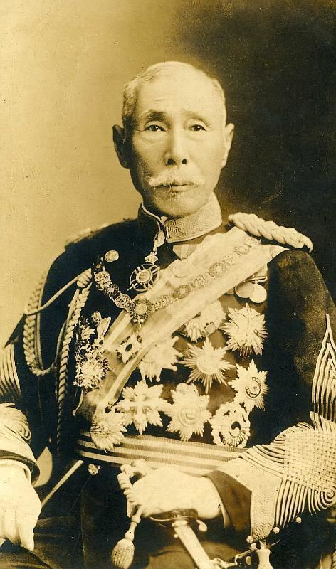 Yamagata Aritomo Politiker Portraits1915ka Yamagata Aritomo