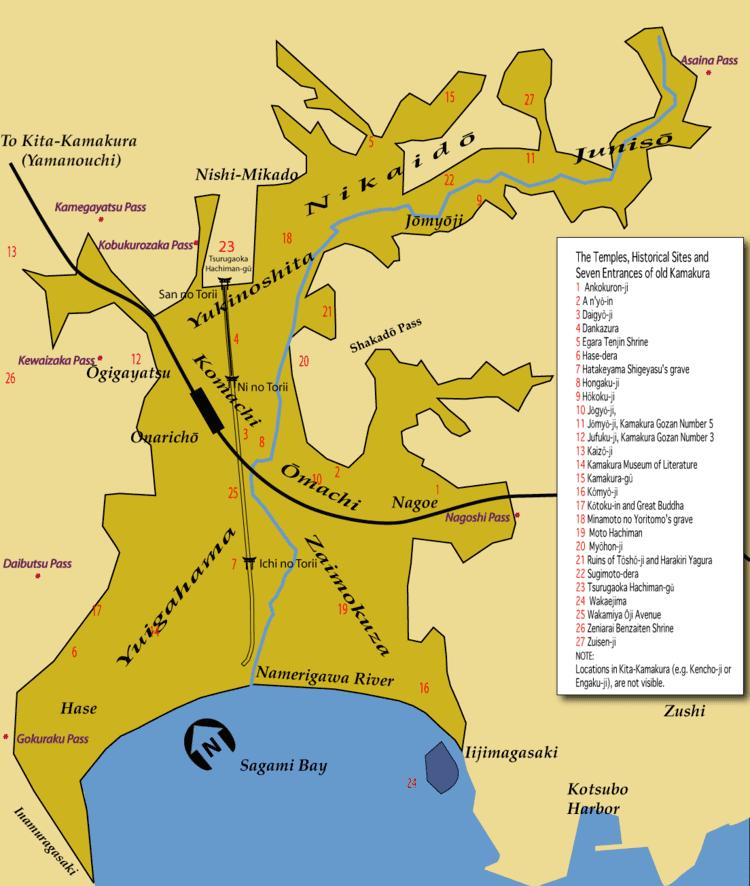 Yamato, Kanagawa in the past, History of Yamato, Kanagawa