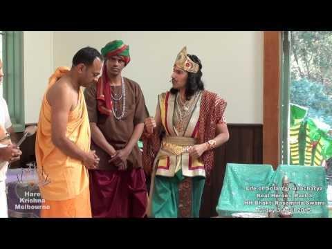 Yamunacharya Real Heroes Retreat Part 3 of 7 Life of Srila Yamunacharya Drama