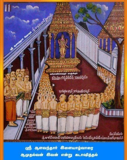Yamunacharya Power of the Preceptors Glance Anudinamorg