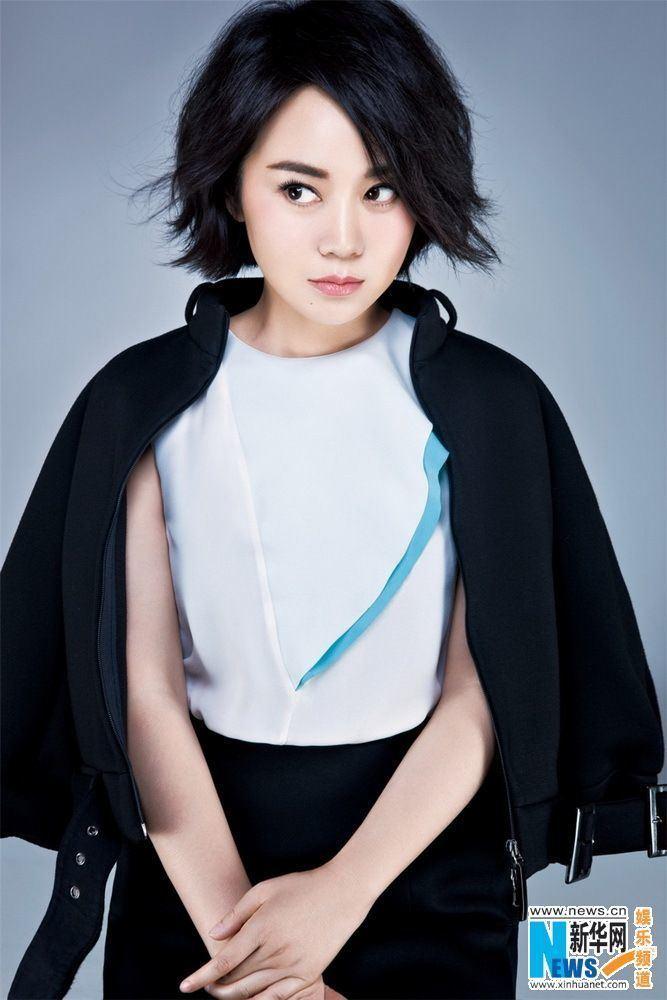 Yan Ni Chinese actress Yan Ni Chinese Entertainment News Pinterest