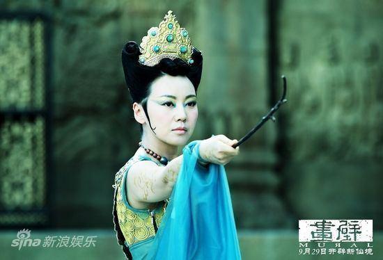 Yan Ni Yan Ni in Supremacy