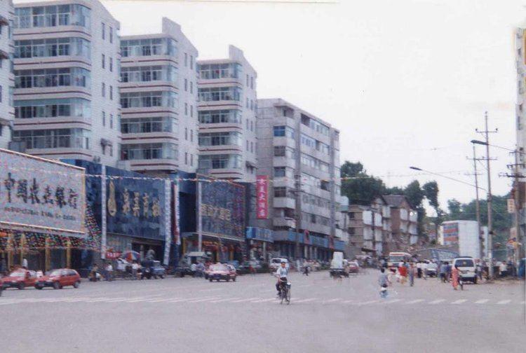 Yangquan staticpanoramiocomphotoslarge1233407jpg