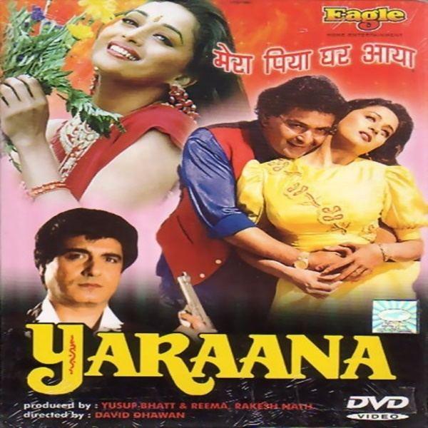 Yaraana | 1995 full hd movie | madhuri dixit | rishi kapoor | raj.
