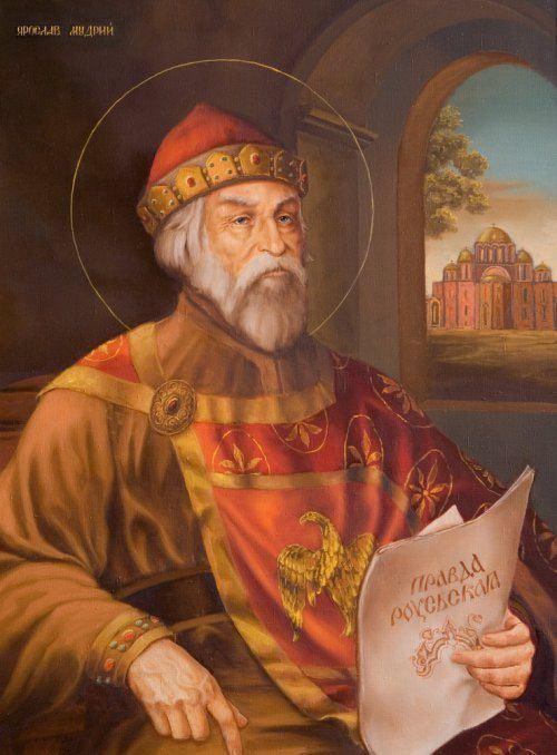 Yaroslav the Wise Yaroslav the Wise an instructive message 1000 years