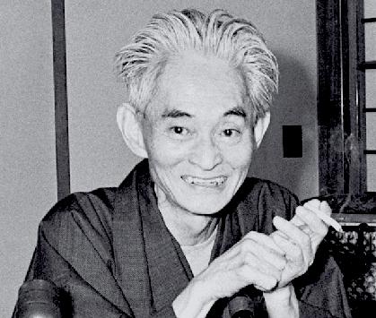Yasunari Kawabata Yasunari Kawabata The Japan Daily Press