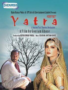 Yatra (film) httpsuploadwikimediaorgwikipediaen777Yat