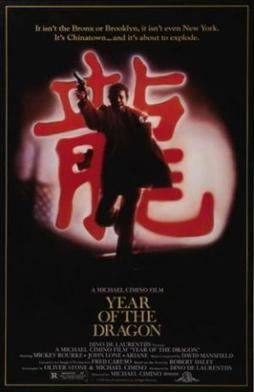 Year of the Dragon (film) Year of the Dragon film Wikipedia