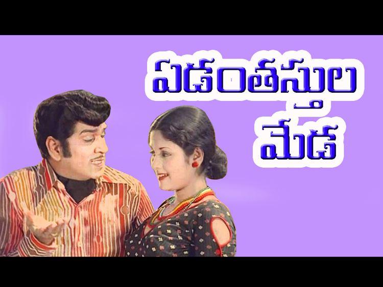 yedanthasthula meda telugu movie songs