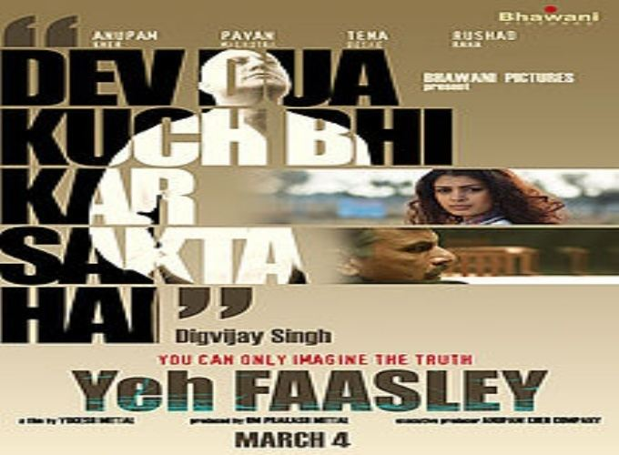 Yeh Faasley Yeh Faasley Movie 2011 IndiandhamalCom Bollywood Mp3 Songs