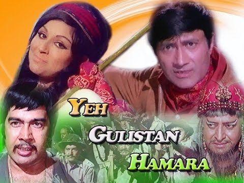 Yeh Gulistan Hamara Yeh Gulistan Hamara 1972 Hindi Full Movies Dev Anand