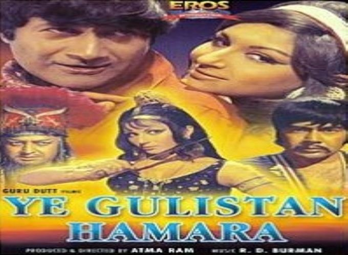 Yeh Gulistan Hamara Gulistan Film Images Reverse Search