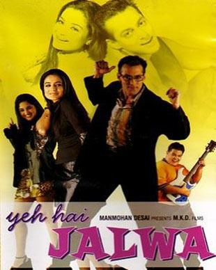 Yeh Hai Jalwa Lyrics of Yeh Hai Jalwa Movie in Hindi