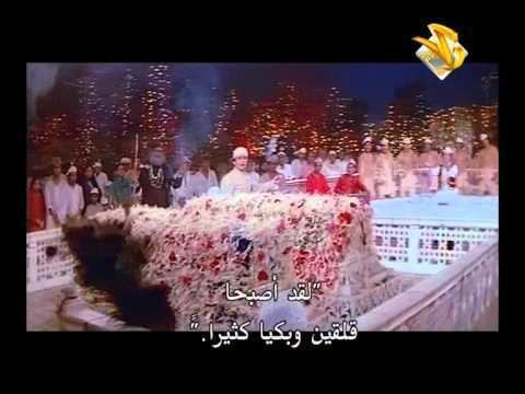 Yeh Ishq Nahin Aasaan yeh ishq nahin aasaanHD YouTube