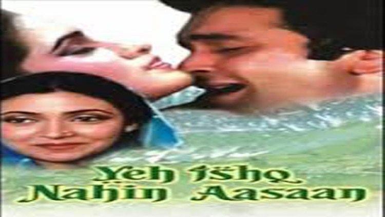 Yeh Ishq Nahin Aasaan Yeh Ishq Nahin Aasaan SuperHit Hindi Movie Rishi Kapoor