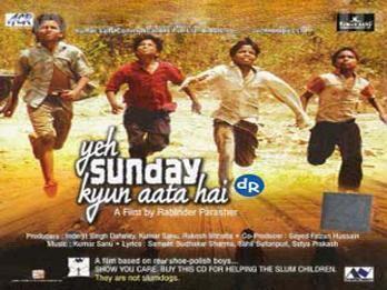 Yeh Sunday Kyun Aata Hai movie poster