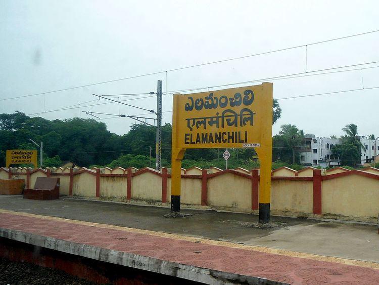 Yelamanchili httpsuploadwikimediaorgwikipediacommonsthu