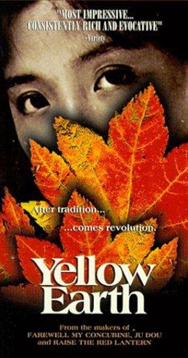 Yellow Earth Huang tu di 1984 IMDb