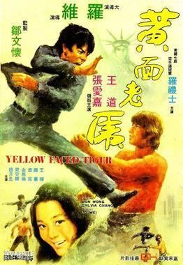 Yellow Faced Tiger movie poster