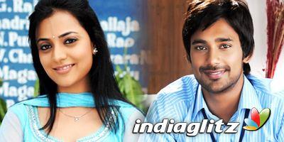 Yemaindi Ee Vela Emaindi Ee Vela review Emaindi Ee Vela Telugu movie review story