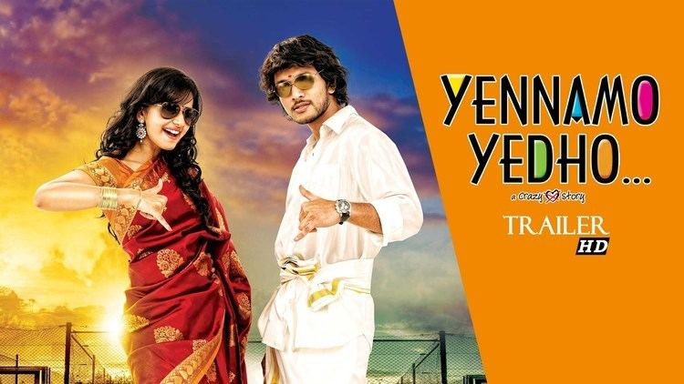 Yennamo Yedho Yennamo Yedho Official Trailer YouTube