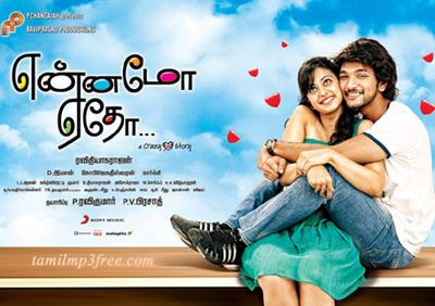 Yennamo Yedho Yennamo Yedho mp3 Songs Download on tamilmp3freecom
