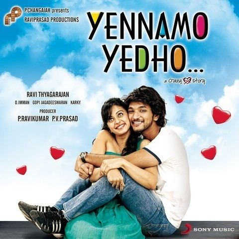 Yennamo Yedho Yennamo Yedho Original Motion Picture Soundtrack Songs Download
