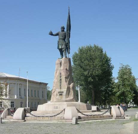 Yermak Timofeyevich Yermak Timofeyevich Russian folk hero Britannicacom