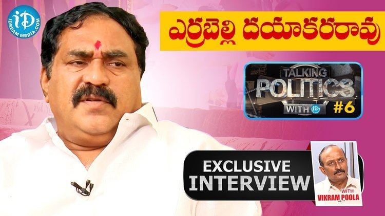 Yerrabelli Dayakararao Yerrabelli Dayakararao Exclusive Interview Talking Politics With