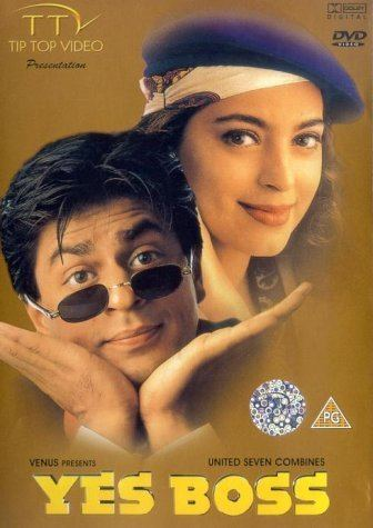 Yes Boss (film) Yes Boss DVD 1997 Amazoncouk Shah Rukh Khan Aditya Pancholi