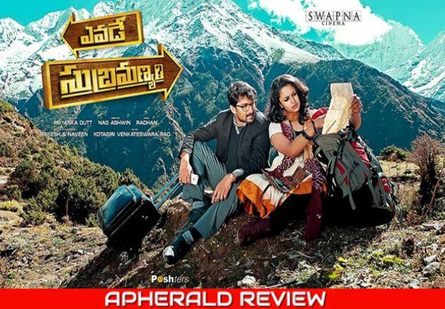 Yevade Subramanyam Subramanyam Review Rating APHERALD