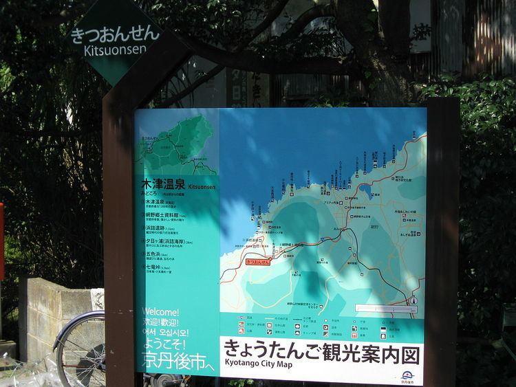 Yūhigaura-Kitsu-onsen Station