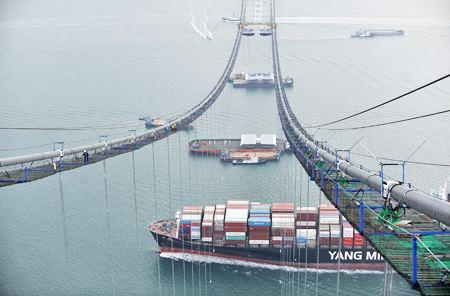 Yi Sun-sin Bridge Yi Sunsin Bridge