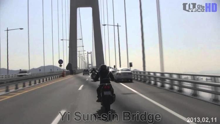 Yi Sun-sin Bridge Yi Sunsin Bridge YouTube